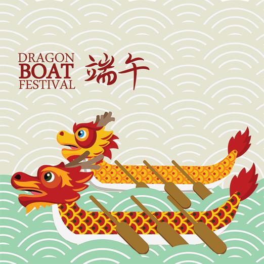 Dragon boat festival (端午節)