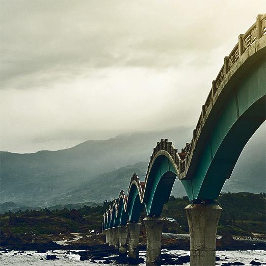 Taitung County (臺東縣)