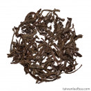 Rare Organic Black Tea from Dayuling (大禹嶺紅茶)