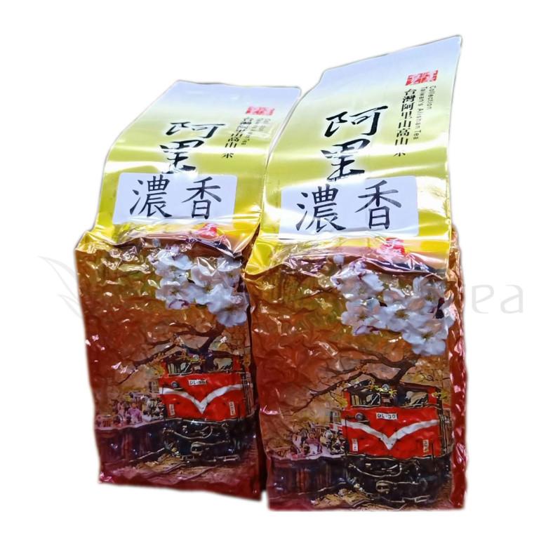 Medium Backed Alpine Mountain Alishan Oolong Tea (阿里山頂石槕濃香) Image 5