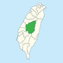 Провинция Наньтоу (Nantou County)